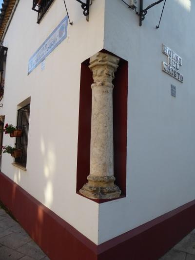 017-cordoba-calle-horrno-del-cristo