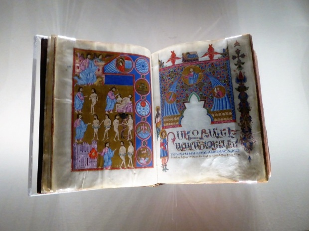 424-museo-calouste-gulbenkian-biblia-constantinopla-1629