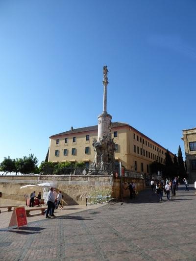 1017. Córdoba