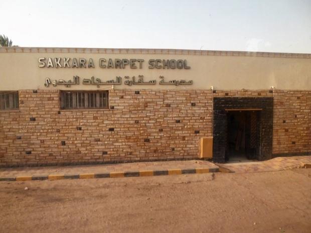 1014. Saqqara. Escuela de alfombristas