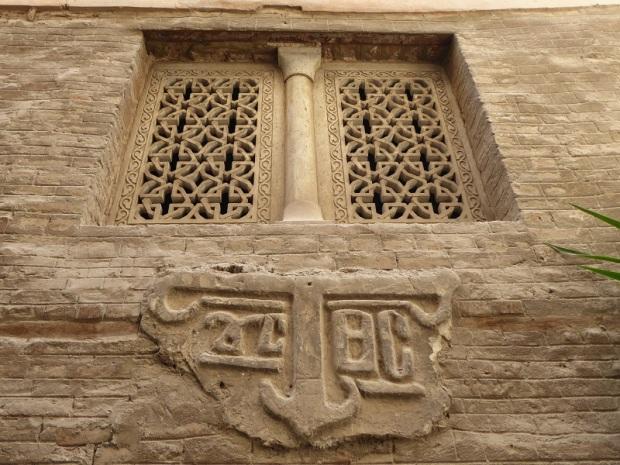 1067. El Cairo. Barrio copto. San Sergio y San Baco