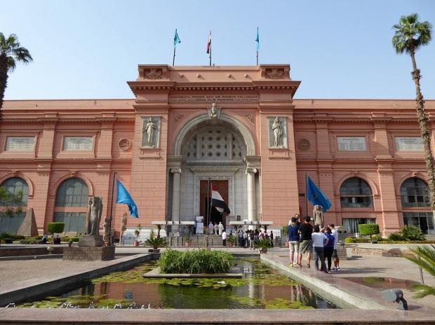 1123. Museo de Antigüedades