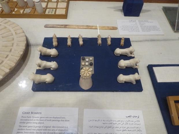1158. Museo de Antigüedades. Tableros de juego