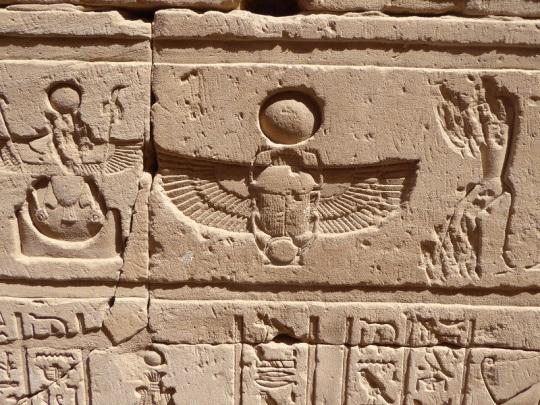 296. Edfu. Templo de Horus