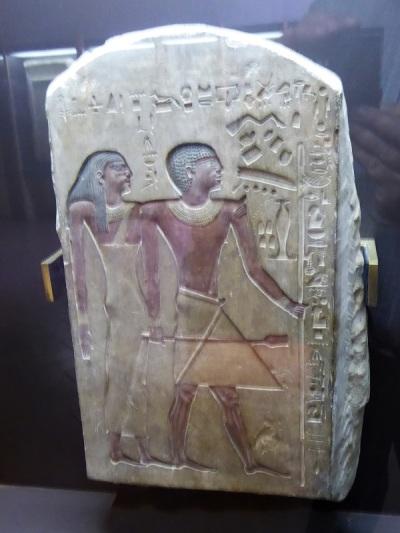 496. Museo arqueológico. Estela funeraria. XI dinastía (2135-1994 a. C.)