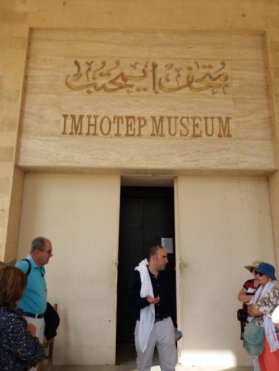 984. Saqqara. Museo de Imhotep
