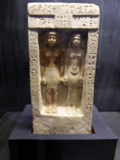 986. Saqqara. Museo de Imhotep. Capilla de Mery y Bebty (2504-2216 a. C)