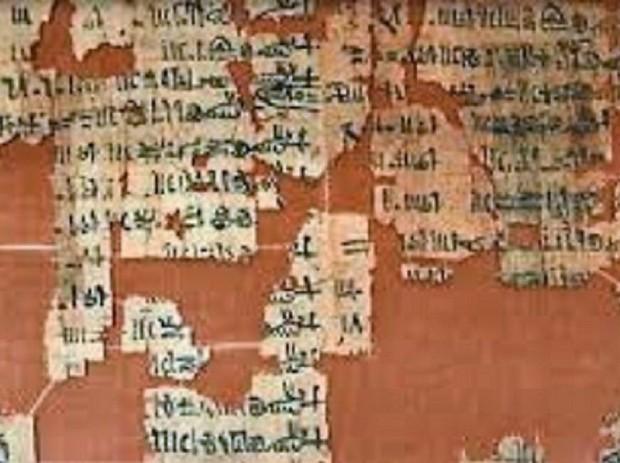50b. Papiro Real