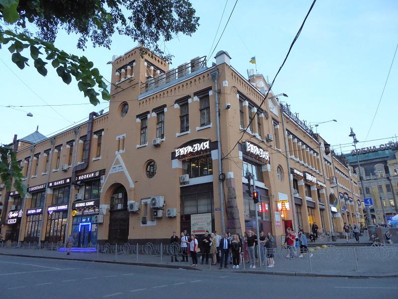 15. Mercado Besaravia