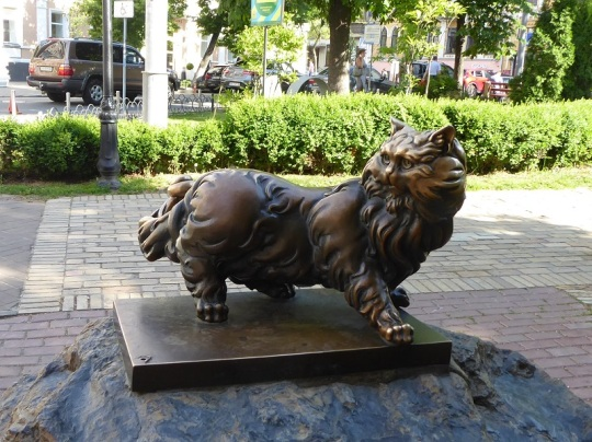 22. Parque Puerta Dorada. Monumento al gato Pantaleymon