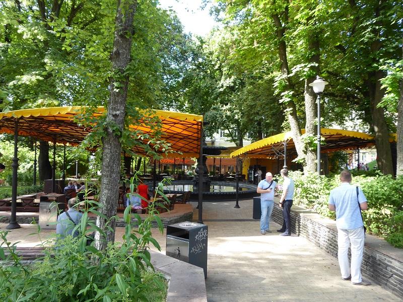 29. Parque Puerta Dorada