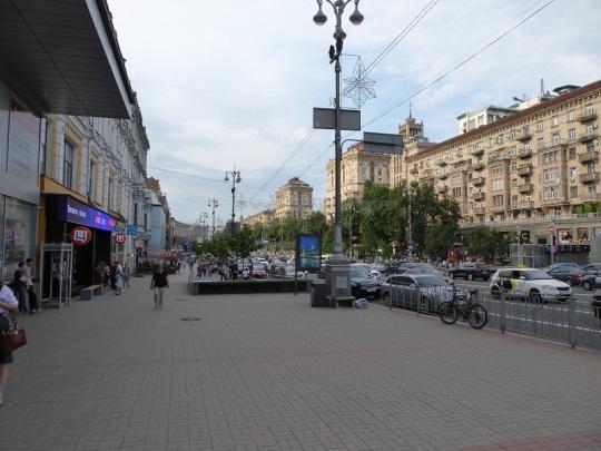 294. Calle Khreschatyk