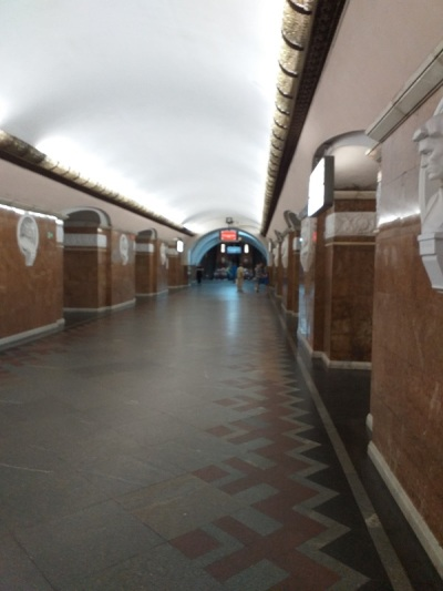 308. En el metro
