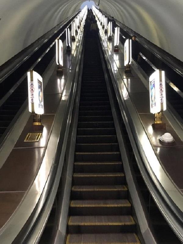 309. Metro