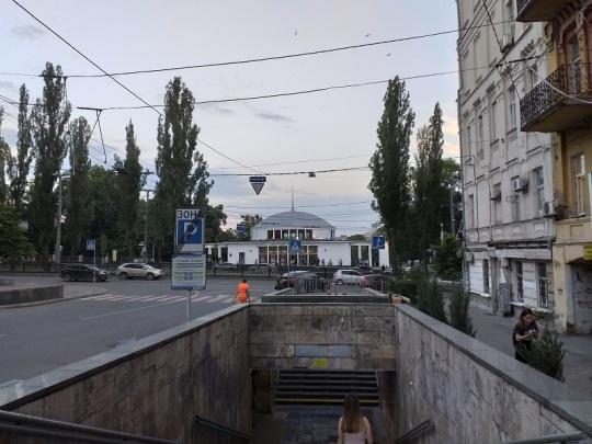310. La estación del metro de Universidad