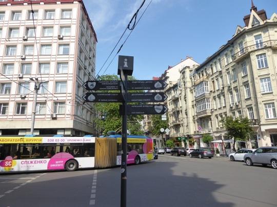 331. Calle Volodymyrska