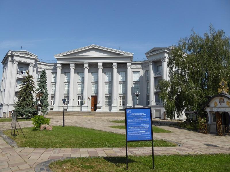 334. Museo de Historia