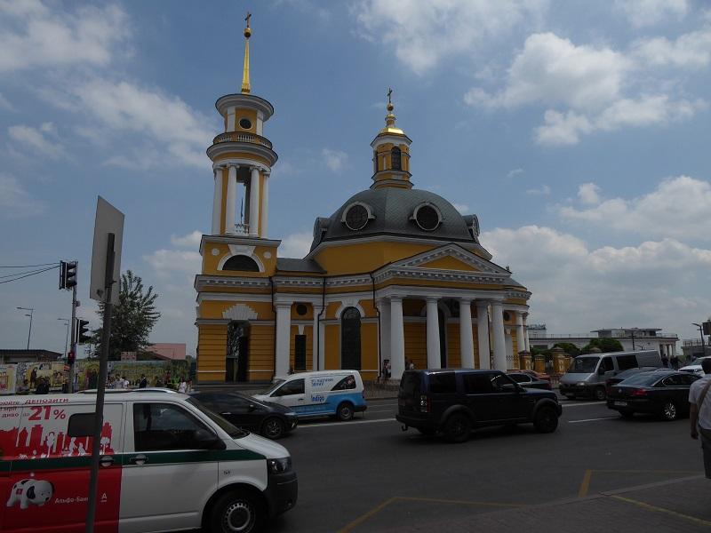 381. Iglesia de la Natividad de Cristo
