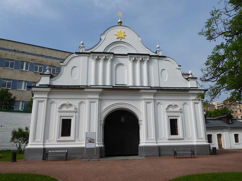 452. Catedral de Santa Sofía. Puerta de Zavorovsky