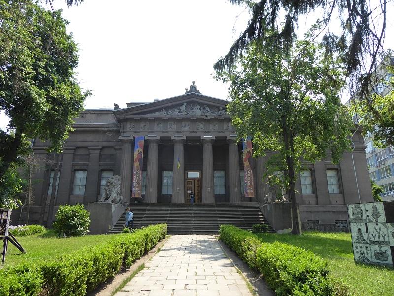 508. Museo de Bellas Artes