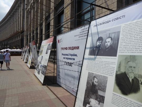 518. Calle Khreschatyk. Conmemoraciones de la guerra