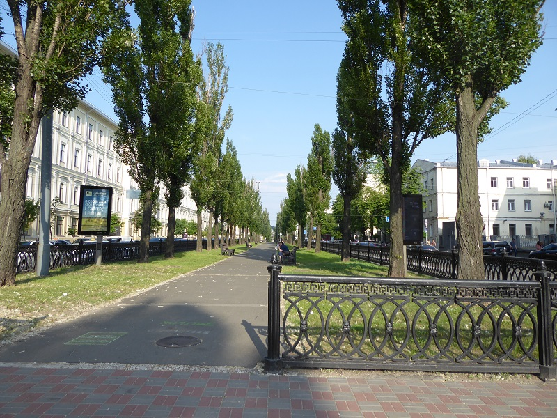 529. Boulevard Taras Shevchenko